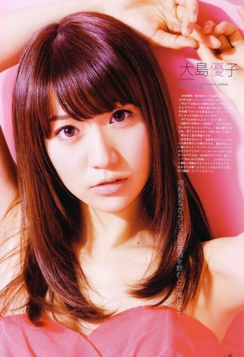 yuko-oshima-223