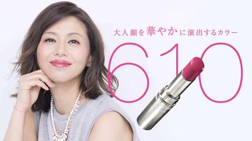 kyōko koizumi 304