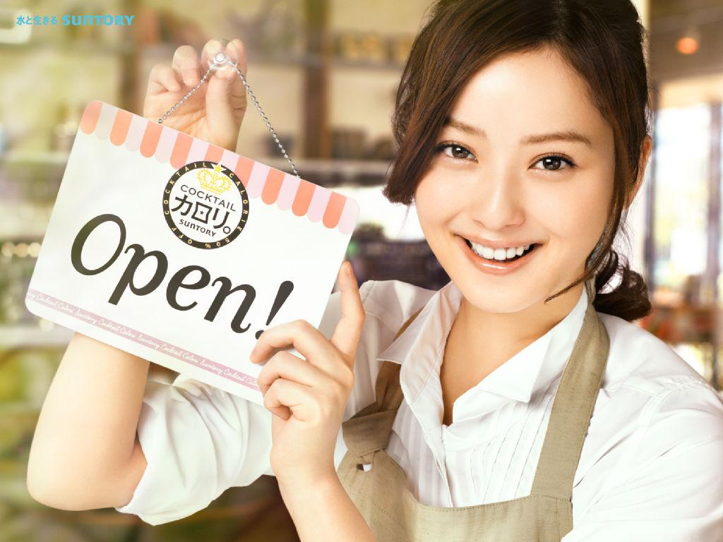 佐々木希 Sasaki Nozomi SUNTORY Cocktail Calorie カロリ。 Images