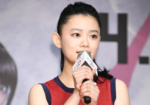 Sugisaki Hana-821