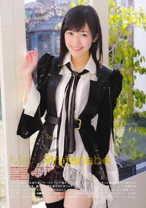 Mayu Watanabe 32