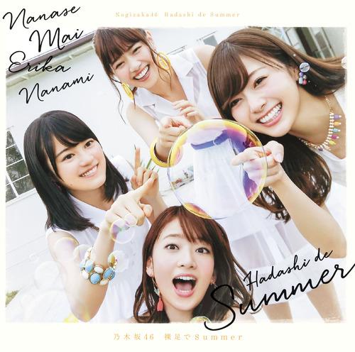 15th 裸足でSummer type-B