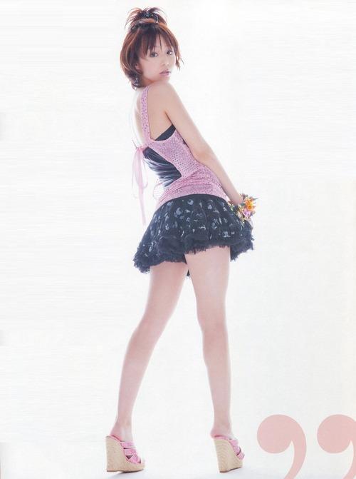 Aya Hirano 25