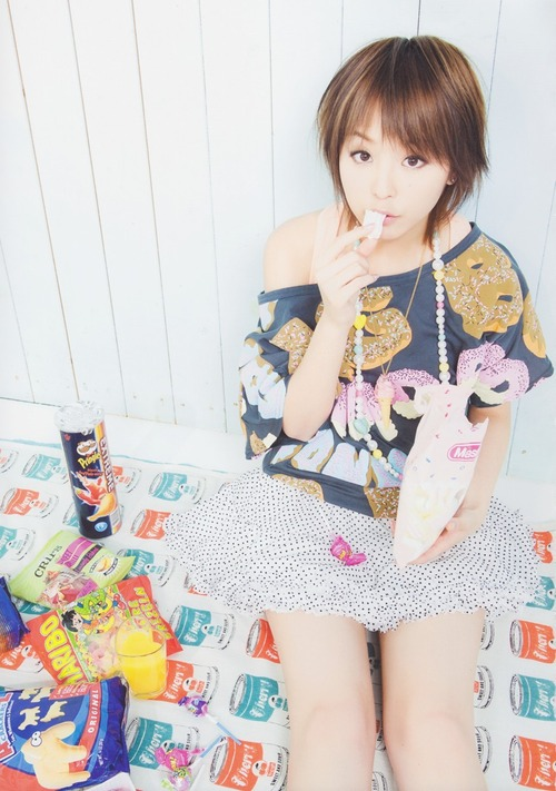 Aya Hirano 22