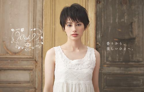 Chiaki Horan-08