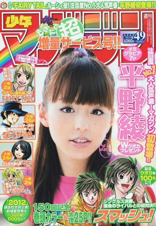 news_large_magazine09-49