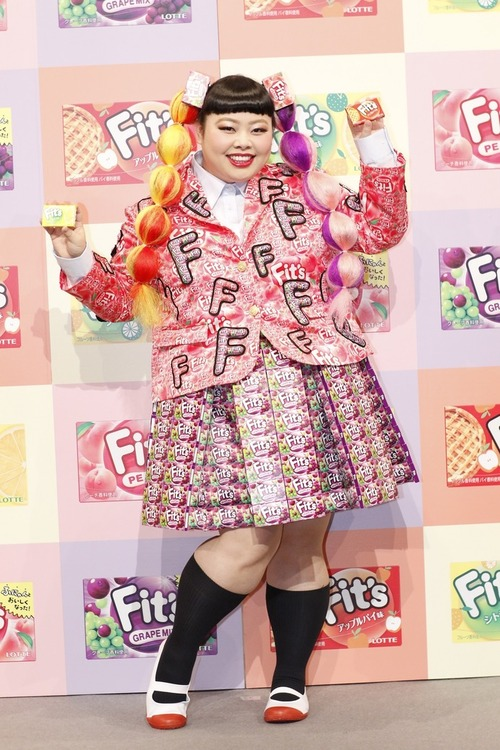 Watanabe Naomi-130
