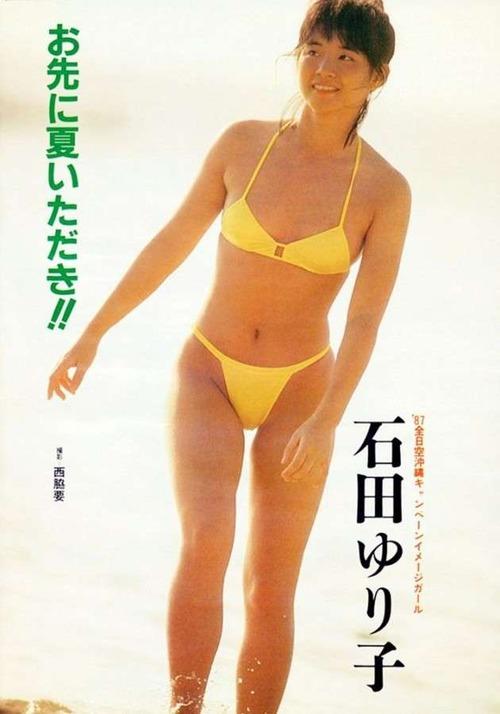 Ishida Yuriko-1018