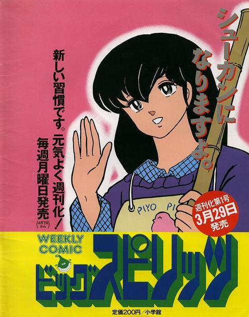 Kyoko Otonashi mc-04