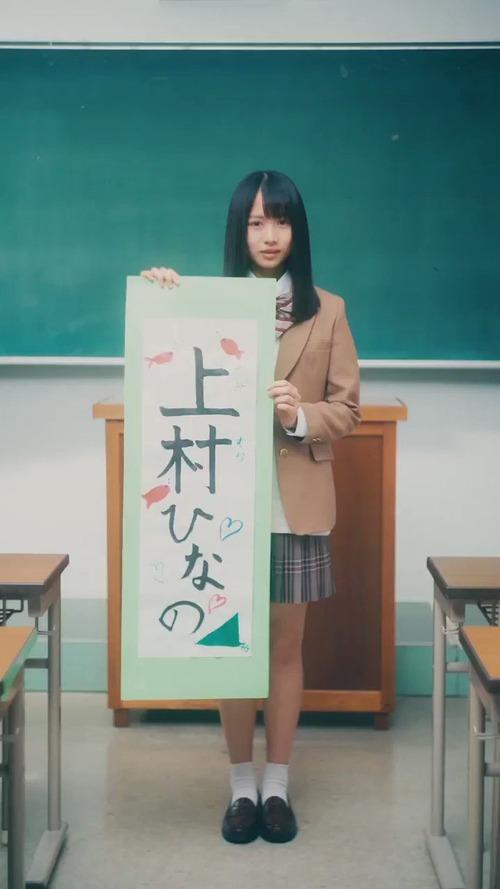 kamimura hinano-0004