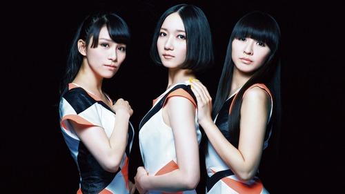 perfume-507d094309efc