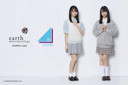 kamimura hinano-018