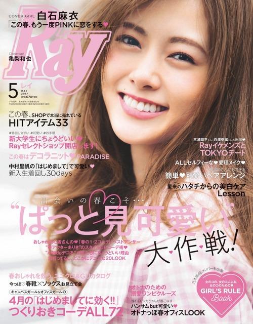 Siraishi mai Ray-00-003