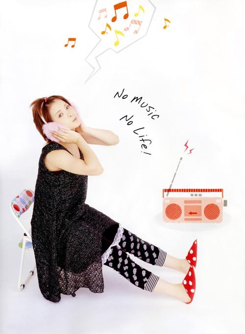 Aya_Matsuura-38