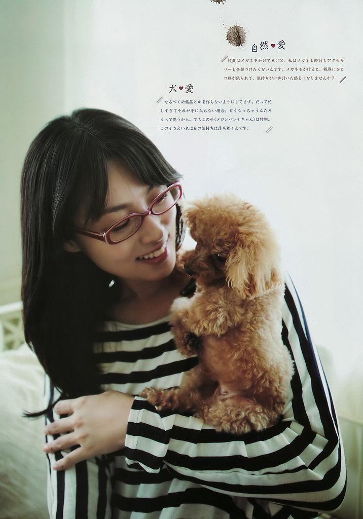 深田恭子 Kyoko Fukada Mysterious 愛's Pics 2