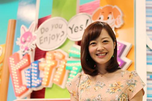 Asami Miura 01