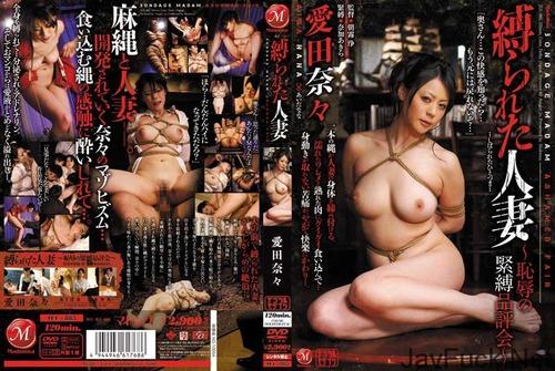 Nana Aida- cover-022