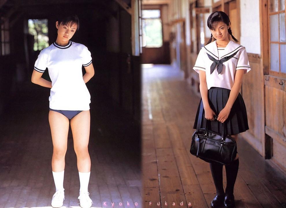 Kyoko Fukada 深田恭子 Photos 画像 3