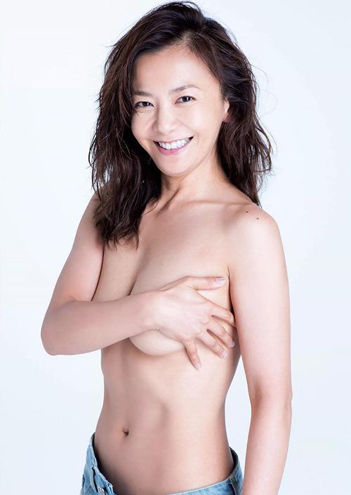 Tomomi Kahala 200