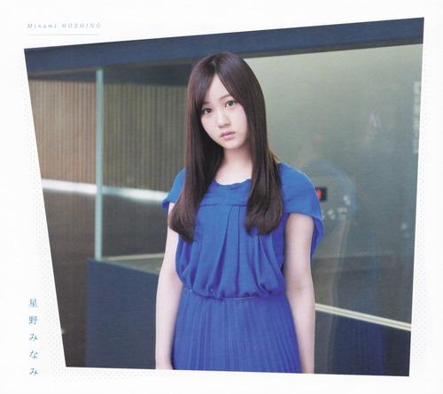 Minami Hoshino-0023