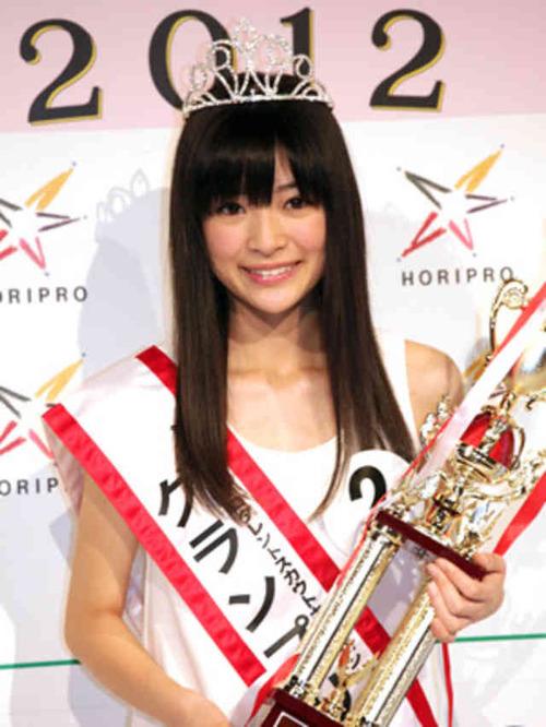 Mio Yuki 43