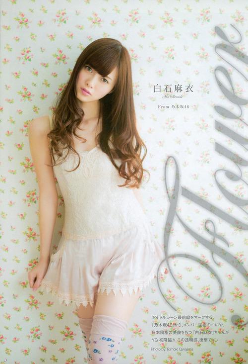 Mai Shiraishi 18