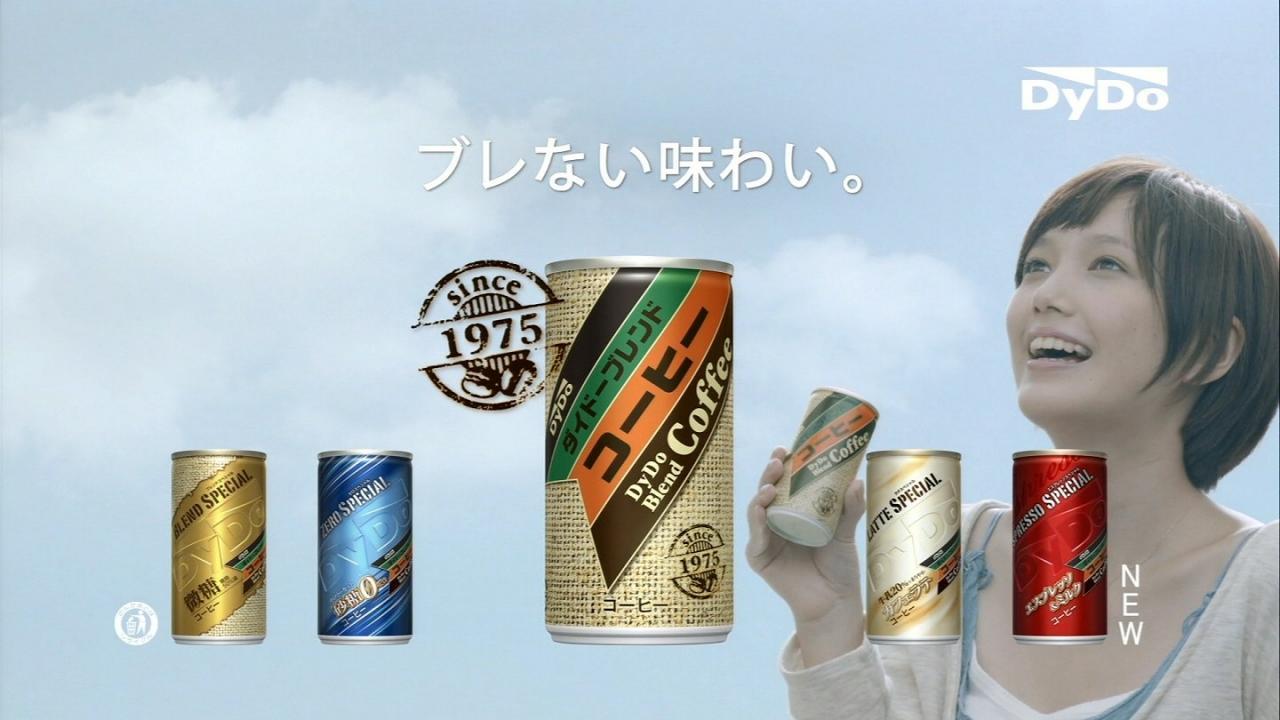 本田翼 Tsubasa Honda Images 14