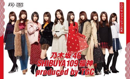 nogizaka46-109fukujin4