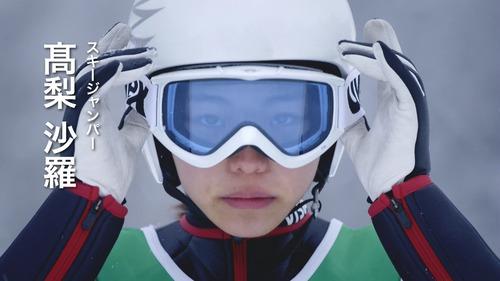 Sara Takanashi-09