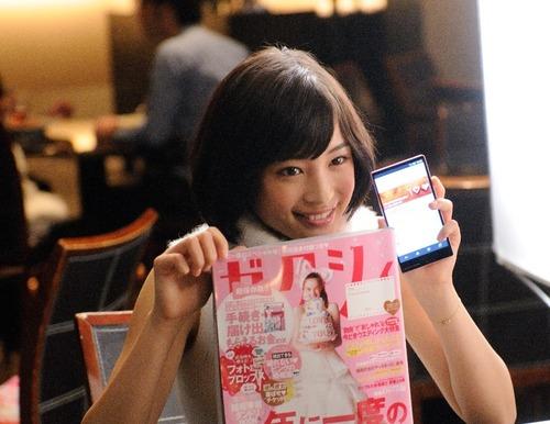 Suzu Hirose-010