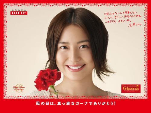 Masami Nagasawa-301