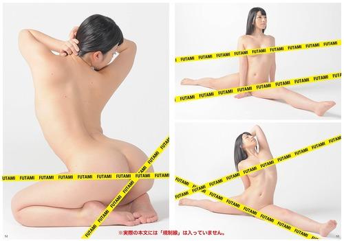 上原亜衣-026