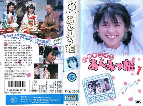 Kyōko Koizumi-10