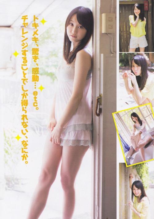 Rena Matsui 39