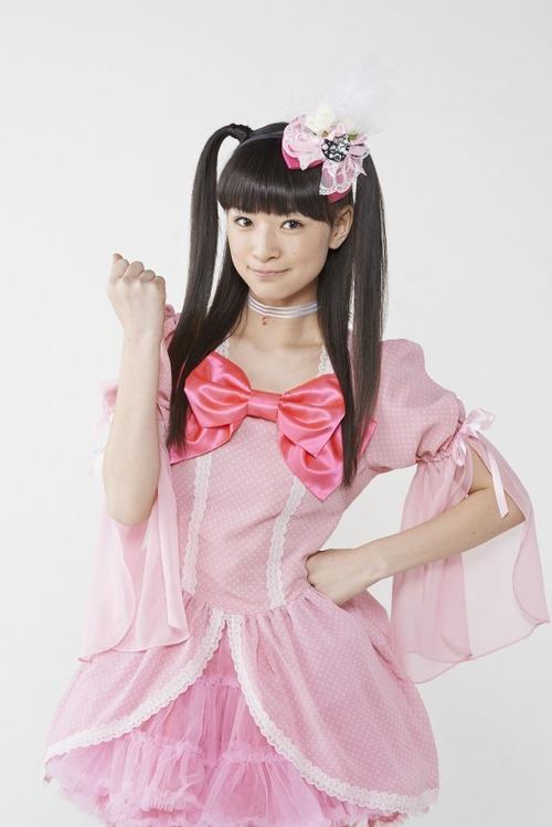 Mio Yuki 41