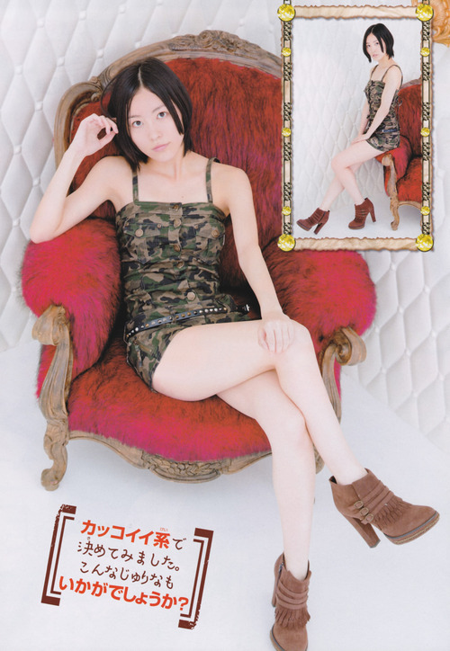 Jurina Matsui 22
