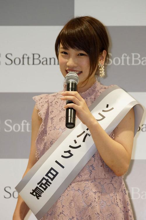 Rina Kawaei 20
