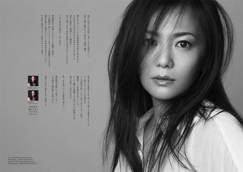 Tomomi Kahala 07