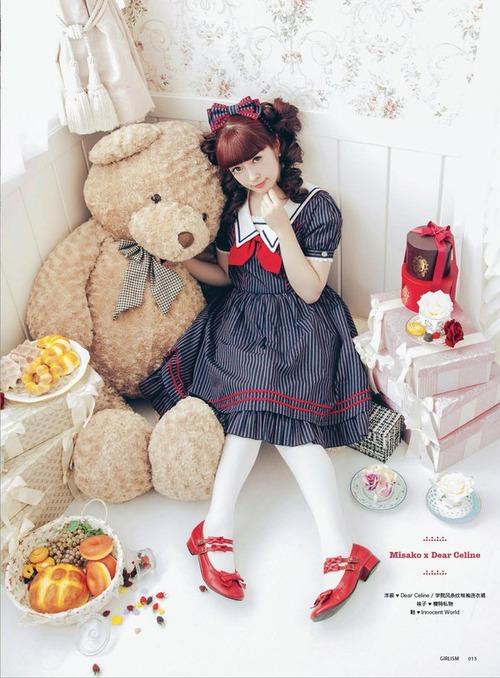 Misako Aoki 32