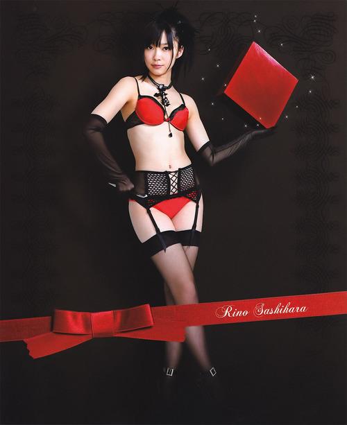 Rino Sashihara-53
