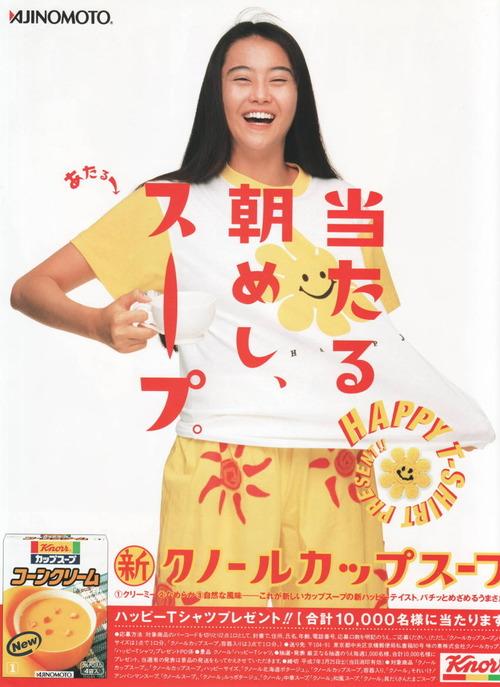 Arisa Mizuki 11