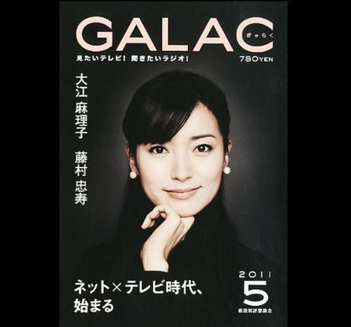 Mariko Ōe