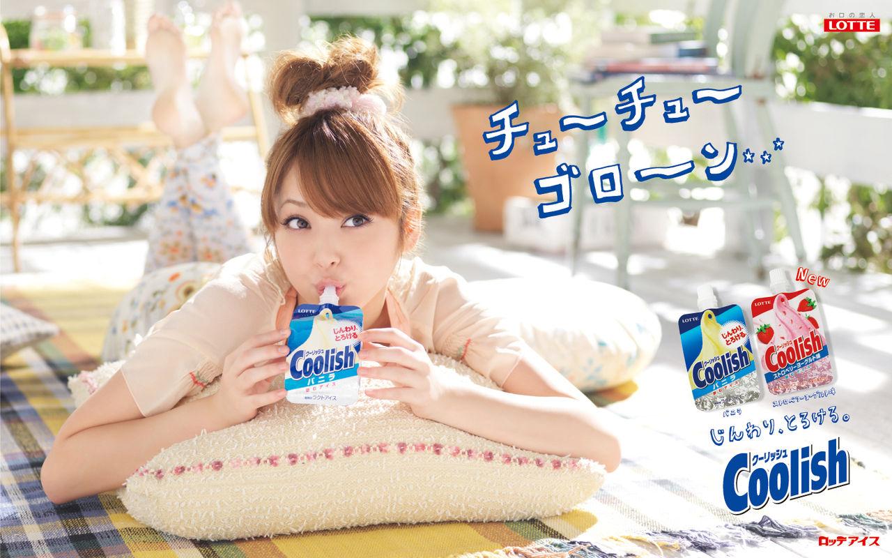 佐々木希 Sasaki Nozomi LOTTE Coolish Images 3