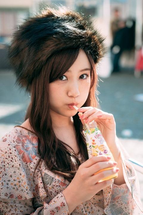 Minami Hoshino-120