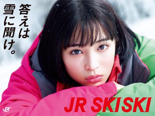 Suzu Hirose-09