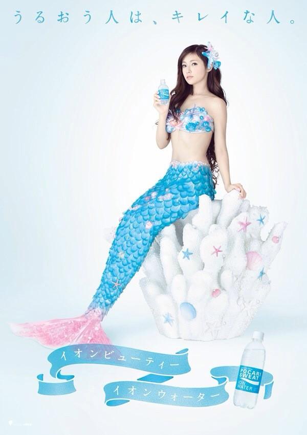 深田恭子 Kyoko Fukada x POCARI SWEAT ION WATER 6