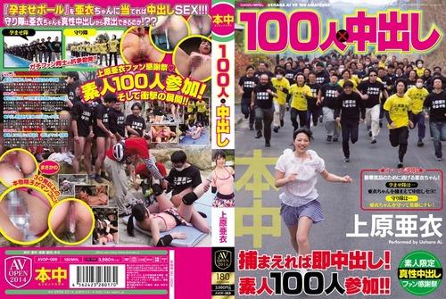 ai uehara - cover-300