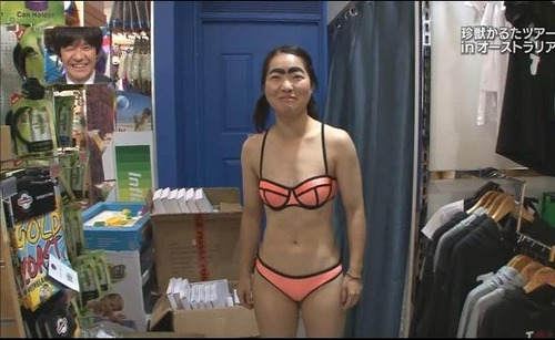 Imoto Ayako-101