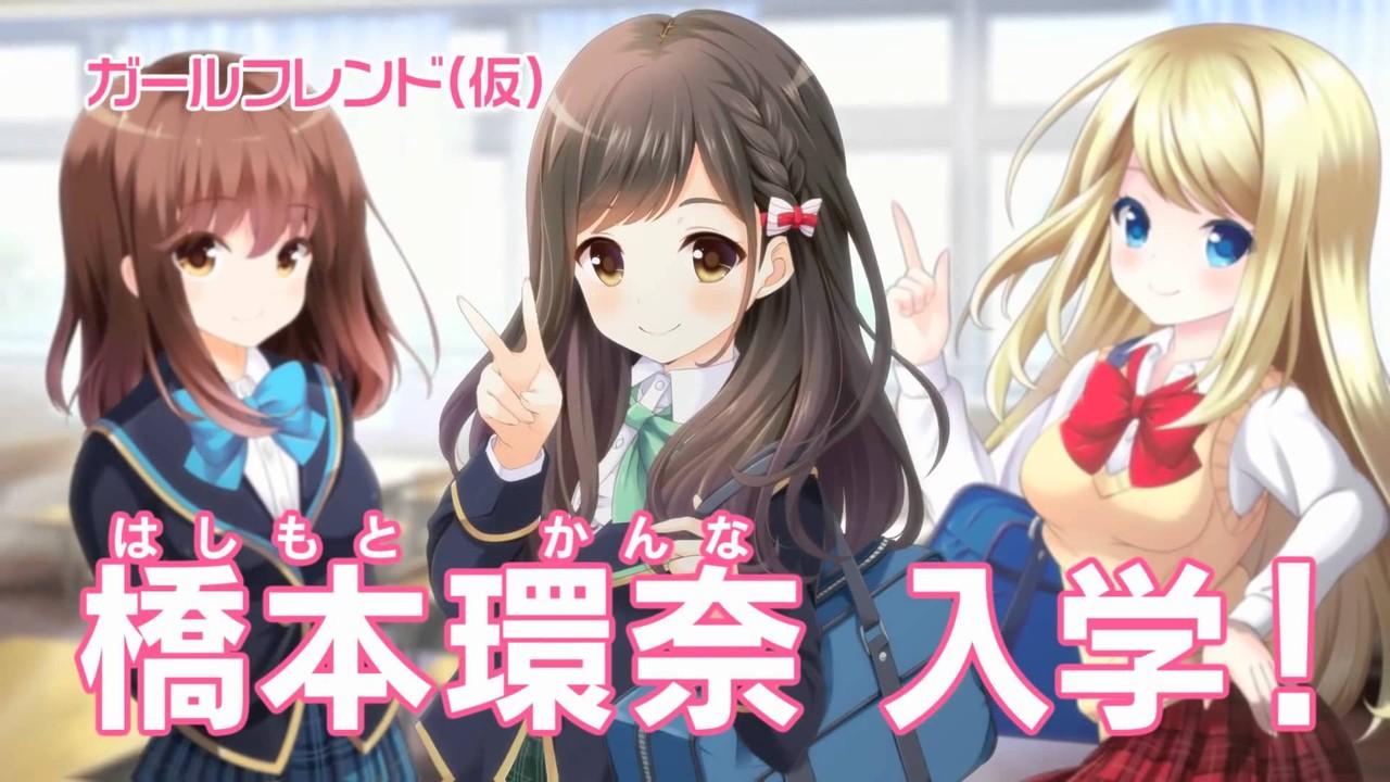 橋本環奈 Hashimoto Kanna ガールフレンド(仮) Girlfriend Beta Images