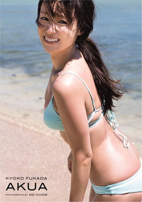 Kyoko Fukada 300